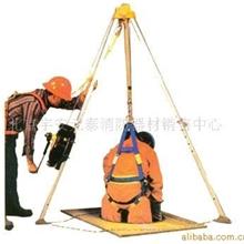 供应多功能救援三角架