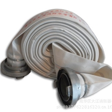 消防器材消防水带水带登云8-65-20型橡塑消防水带
