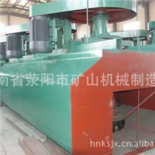 荥(xing)矿机XJQ型自吸空气机械搅拌浮选机|XJQ型矿用浮选机