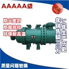 热销供应列管式油冷却器