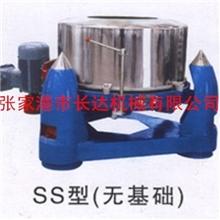 批量供应SS/SSW上部卸料离心机三足式离心机
