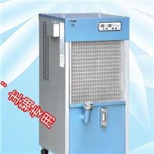 供应【雅克】工业水冷机,冷水机制冷设备