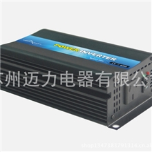 专业供应逆变器厂家价格直供逆变器(300W逆变器欢迎来电咨询)