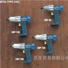 供应日本瓜生URYU电动工具UBP系列电动油压脉冲扳手
