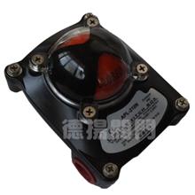 厂家直销APL-210气动阀门回信器限位开关盒阀位信号反馈装置