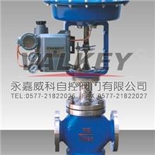 厂家定做ZMAQ气动三通合流调节阀气动三通调节阀气动调节阀