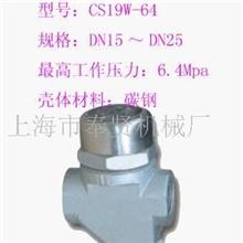 供应CS16WH-64蒸汽疏水阀(图)