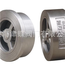 不锈钢对夹止回阀、止回阀、对夹止回阀、不锈钢止回阀