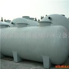 供应环保设备,水处理设备,玻璃钢地埋式设备(图)