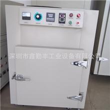恒温烤箱工业烤箱烤炉加热设备