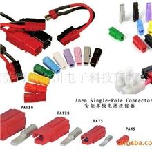 工业电源连接器|变频器交流连接器|直流连接器|连接器|电连接器