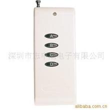 供应遥控器(图)