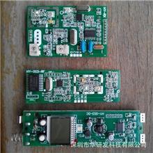 UHF无线音频麦克风话筒RF收发模块多频道自动对频可定制