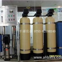 深圳纯水机,1吨/小时