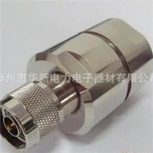 供应N-7/8射频同轴连接器
