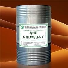 生产供应工业香精香料油墨香精草莓STRAWBERRY