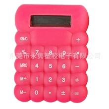 工厂供应硅胶计算器礼品计算器电子计算器8位计算器