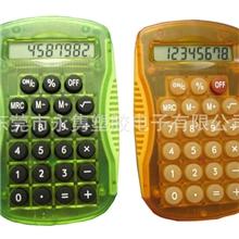 [厂家供应]礼品计算器电子计算器透明计算器8位计算器