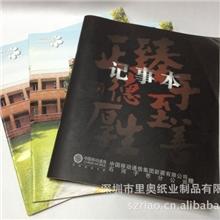 上海高档宣传册印刷,样本印刷,宣传单印刷,说明书印刷设计