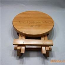 竹制折叠凳钓鱼凳碳化圆凳儿童凳子圆形折叠凳