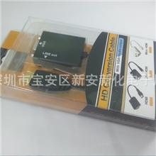 HDMITOVGAWITHAUDIOHDMI转VGA带音频