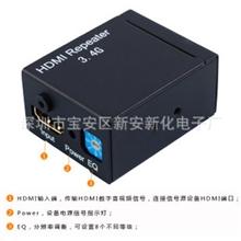 厂家供应:HDMI延长器中继器HDMI信号放大器延长35米支持3D