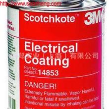 3MScotchkote电气喷胶