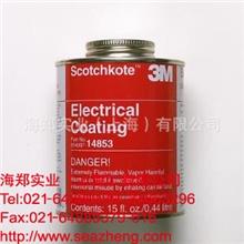 3MScotchkoteElectricalCoating