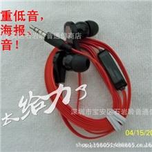 重低音魔音耳机带麦4.0面条魔音带麦入耳式手机耳机厂家批发