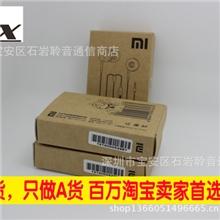 厂家批发小米灵悦M1M2M2S原装入耳式盒装线控通话耳机