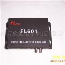 RS232-光纤485-光纤422串口转光纤光纤转串口,光猫,光端机