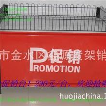 热款厂家直销促销台超市货架仓储货架货架促销台货架
