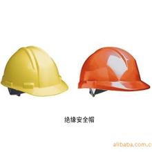 绝缘安全帽SA29R/SA119R