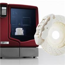 3D打印机_3D打印机价格_UPrintPlus打印机代理_3D打印机销售