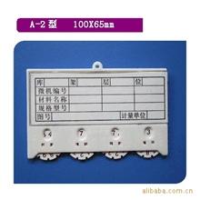 专业生产磁性材料卡库存卡10x8.8磁性料签卡