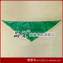 供应亮丽尼龙纺绸质红领巾彩旗领结国旗彩旗