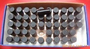 超市标价机MX-55008位单排专用国产油墨20CM