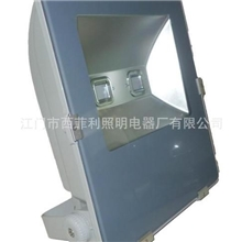 生产供应SFL-TG007-C户外LED泛光灯强光LED泛光灯