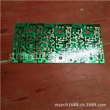 专业生产pcb环保双面板高精度双面板优质双面板电路板