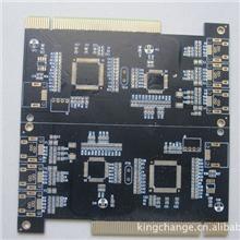 供应定制双面PCB电路板、线路板