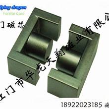 ECPC40磁芯EC磁芯磁环铁氧体磁芯磁性材料(江门磁芯)