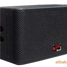 12寸全频音箱AIO12