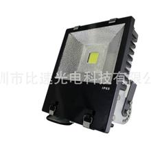 生产提供高质量LED70W泛光灯,LED泛光灯,价格优惠