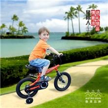 18寸M4型香港品牌ASTROMAN星际人儿童自行车山地童车童车批发