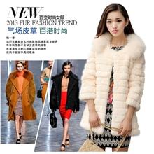 2013冬装新款韩版气质女装中长款修身兔毛皮草外套