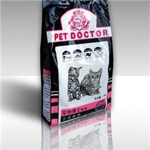 猫粮批发宠物博士猫粮猫粮1.6kg