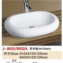 供应陶瓷盆陶瓷洗手盆陶瓷洗脸盆卫生间陶瓷盆j-8032