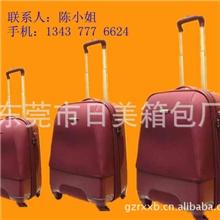 经典时尚旅行用品100%纯PC拉杆箱