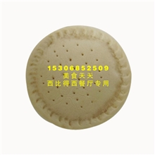 披萨高级披萨饼底10寸披萨饼批发