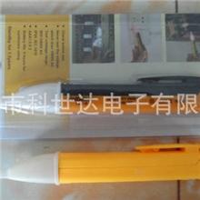 感应电笔电笔测电笔灯带蜂鸣器带有照明功能1AC-DVD02